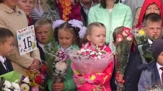 София первоклассница 1 сентября День Знаний
