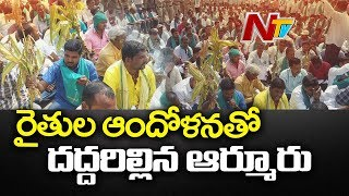 Armoor Farmers Protest For Minimum Support Price | NTV