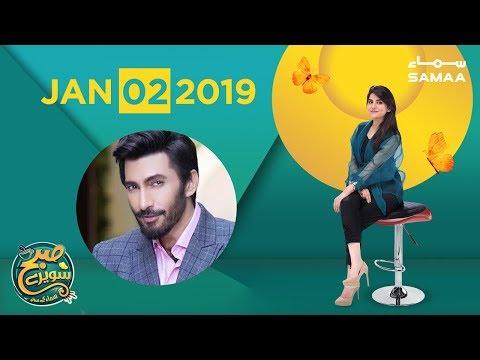 Aijaz Aslam Exclusive | Subh Saverey Samaa Kay Saath | Sanam Baloch | SAMAA TV | Jan 02,2019