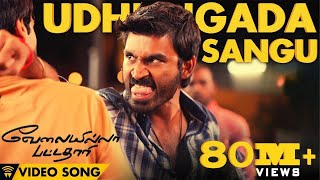 Download Hindi Video Songs - Velai Illa Pattadhaari #D25 #VIP - Udhungada Sangu | Full Video Song