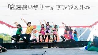 Song: Mahoutsukai Sally - Angerme Event: Otakutón Date: 03-12-2016 ...