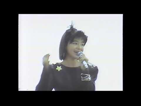水谷麻里「21世紀まで愛して」デビューイベント映像