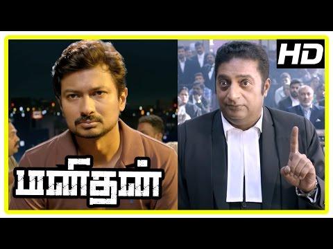 Manithan Tamil Movie | Scenes | Prakash Raj defends Suraj | Udhayanidhi files public litigation