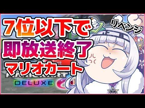 配信予定!!!!【ホロライブ/紫咲シオン】