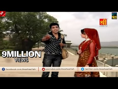 Main Pardesi Hoon Ajmer Aaya Hoon | Deedar E Khwaja Ajmeri | Muslim Song | Islamic Video Song