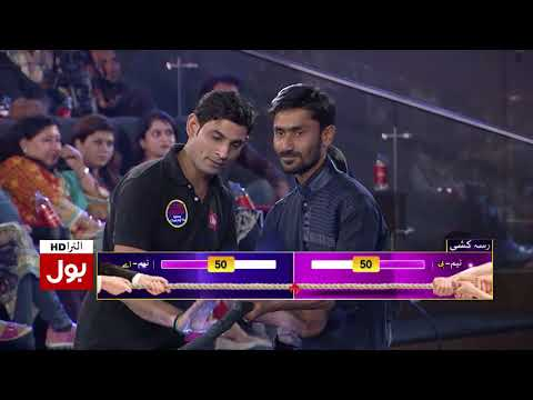 Game Show Aisay Chalay Ga  -12 January 2018 - Bol News