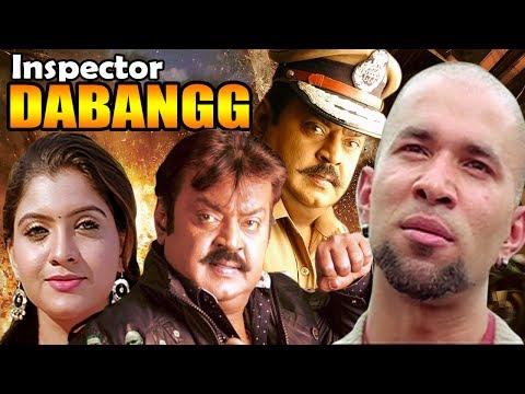 Action Movie | Inspector Dabangg (Virudhagiri) | Full Movie | Vijayakanth | Tamil Hindi Dubbed Movie