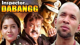 Action Movie | Inspector Dabangg (Virudhagiri) | Full Movie | Vijayakanth | Tamil Hindi Dubbed Movie