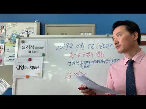 2019년 7월 7일광명27회차일요경주12R~16R경주분석