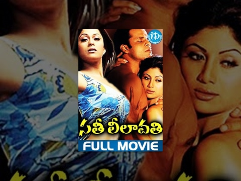Sathi Leelavathi Telugu Full Movie || Shilpa Shetty, Manoj Bajpai || Deepak Tijori || Anu Malik