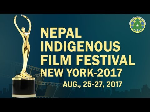 Nepal Indigenous Film Festival, New York-2017