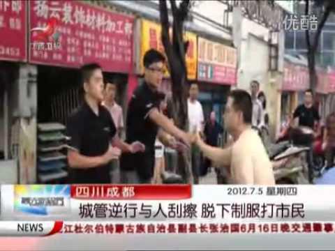 Street enforcement officer (chengguan) in Chengdu gets in scrape, does not react well