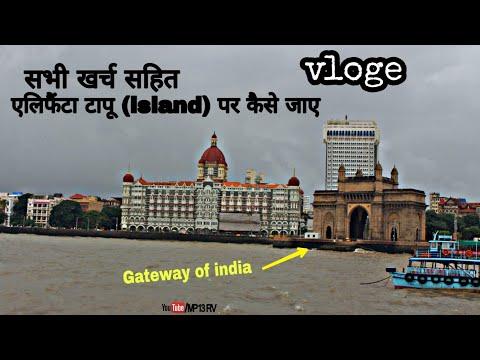 Mumbai Tourist Places सस्ता खाना,रहना,और कम खर्चे में घूमना | GOING TO INDIAN ISLAND Cheapest Travel