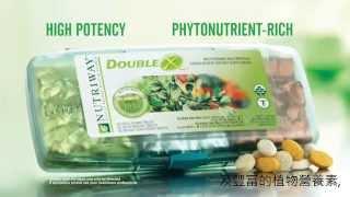 紐崔萊的力量Doublex綜合營養片【HD】