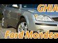 Ford mondeo sedan 2002 GHIA