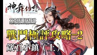 本文研究帖http://xgodgame.blogspot.com/2018/01/02.html.