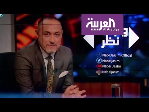 تفاعلكم | حوار ينتهي بشتائم بين اعلامي ومتحدث باسم الجيش العراقي  - نشر قبل 24 دقيقة