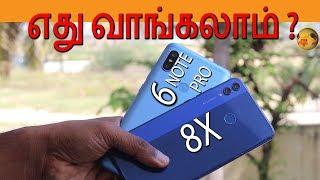 எது வாங்கலாம்?  Honor 8X VS Redmi Note 6 Pro - Which One Will You Buy?