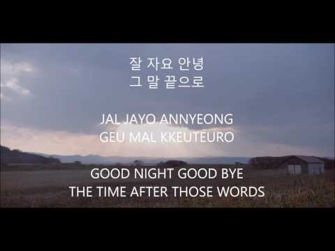 Last Goodbye - AKMU [Han,Rom,Eng] Lyrics