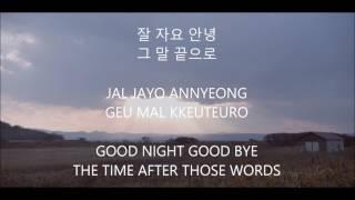 Скачать Last Goodbye Akmu Hanromeng Lyrics