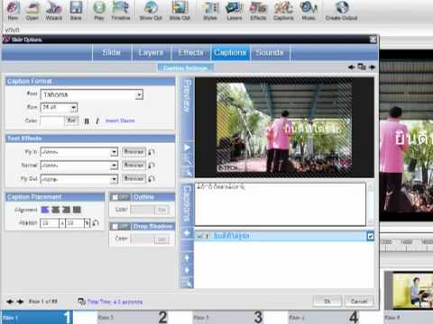 Proshow producer 4.5 manuale italiano