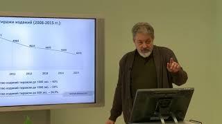 ЛИТЕРАТУРНЫЙ РЫНОК СОВРЕМЕННОЙ РОССИИ: ПРОБЛЕМЫ И ТЕНДЕНЦИИ