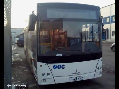Телеканал ІНТБ: Тернопіль придбав 20 низькопідлогових автобусів