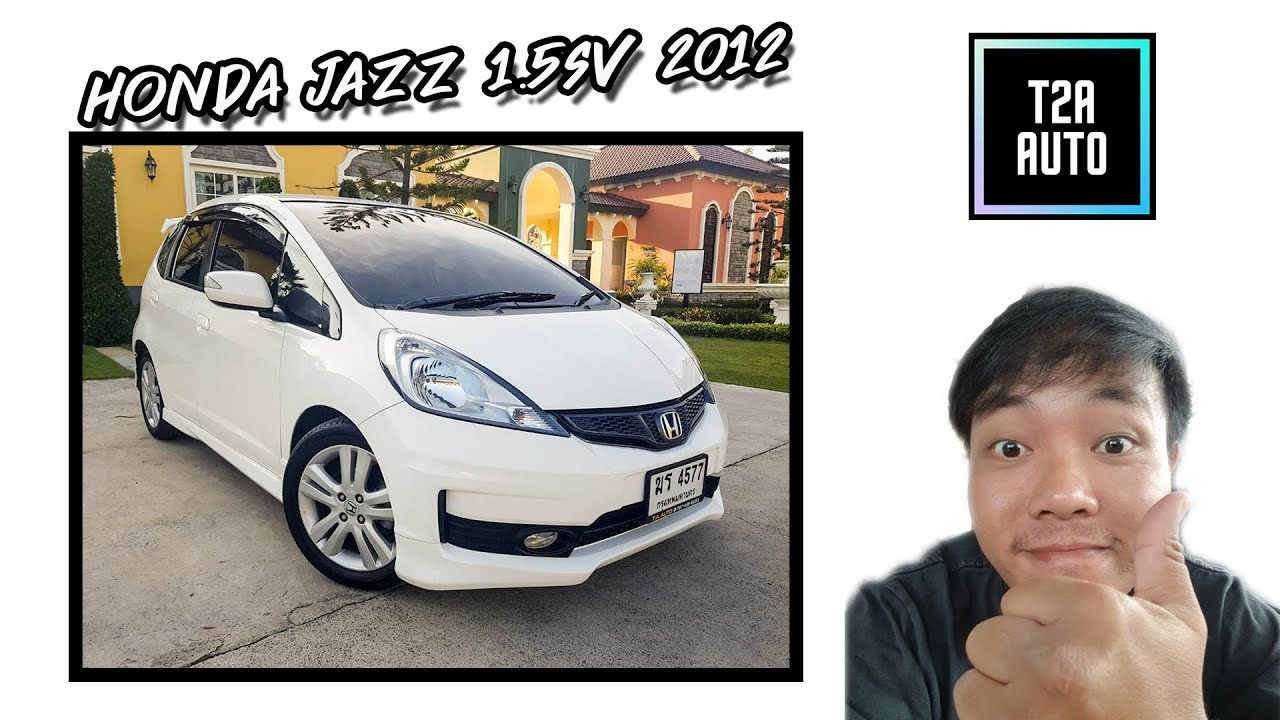 แนะนำรถมือสอง Honda Jazz 1.5SV 2012 : EP1