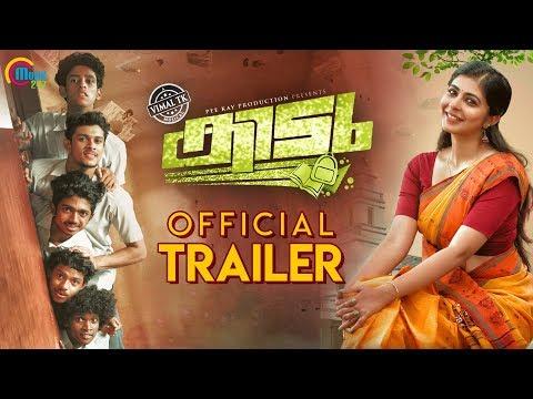 Kidu - Malayalam Movie   Official Trailer...