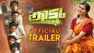 Kidu - Malayalam Movie | Official Trailer | Majeed Abu | P K Sabu | Vimal T K | HD