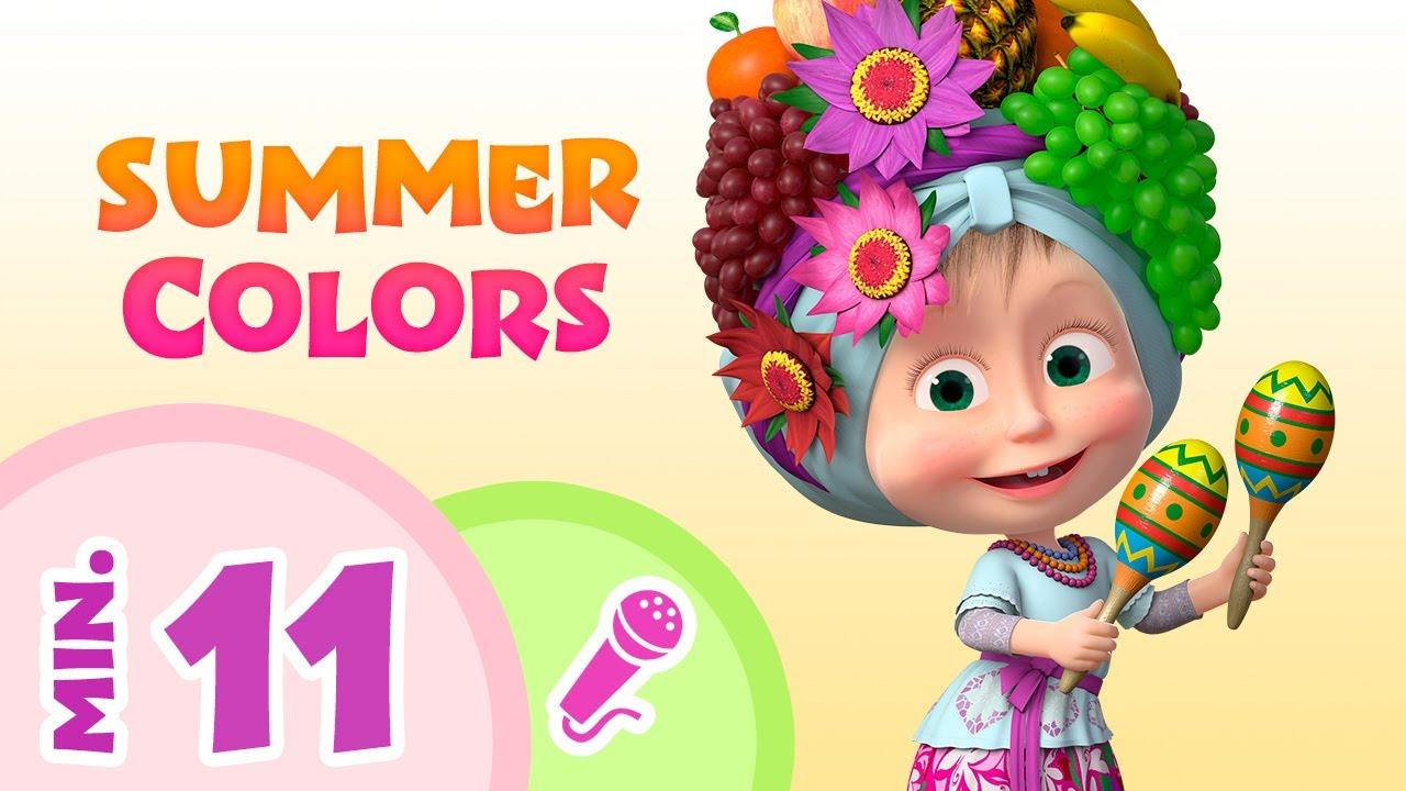 TaDaBoom English 🌈🍦 SUMMER COLORS 🍦🌈 Karaoke collection for kids 🎤 Masha and the Bear