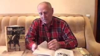 Иван Кизимов. Учебник по конному спорту - Секреты Мастерства