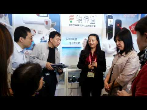 2013 Care & Rehabilitation Expo China