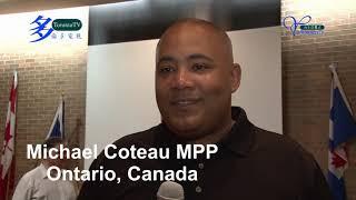 20130602, Michael Coteau, Ontario MPP, 安省省議員