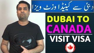 CANADA VISIT VISA FROM DUBAI    CANADA VISIT VISA FOR PAKISTANIS AND INDIANS