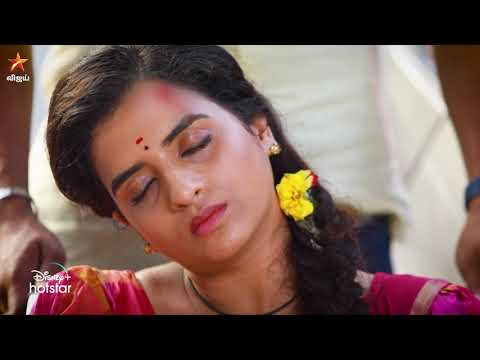 Raaja Paarvai | 8th to 10th April 2021 - Promo