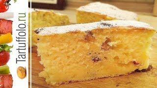 Творожный пирог (кекс). Готовим с детьми:)