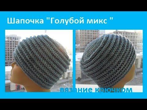 Женские шапки вязаные схемы крючком