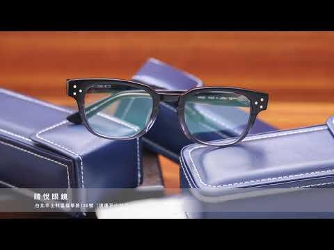 【睛悅眼鏡】簡約風格 低調雅緻 日本手工眼鏡 YELLOWS PLUS 9432