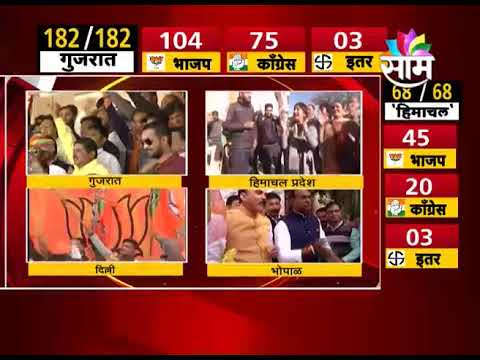 BJP party workers celebrate win across states