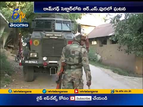 BSF Jawan Found Dead | in Ramgarh of Jammu Kashmir
