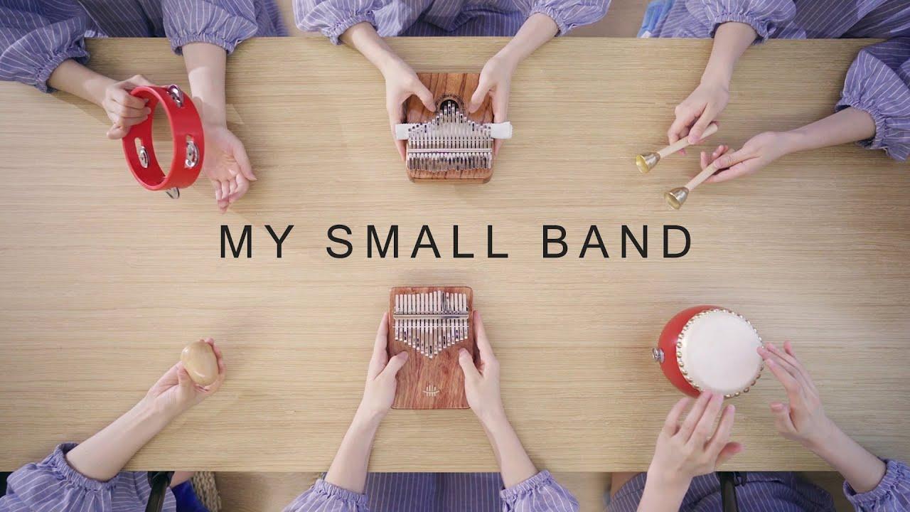 Oh! Susanna - My Small Band (Kalimba & Percussion) - April Yang
