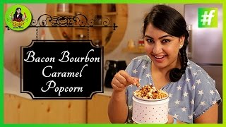 How To Make Bacon Bourbon Caramel Popcorn | Amrita Rana