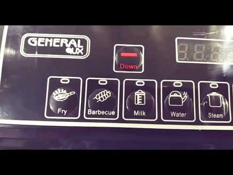 ORWIND GENERAL AUX APPLIANCES | Speedy Brisk A-37 Whirlwind Eco Induction Cooker / Cooktop - Exclusi