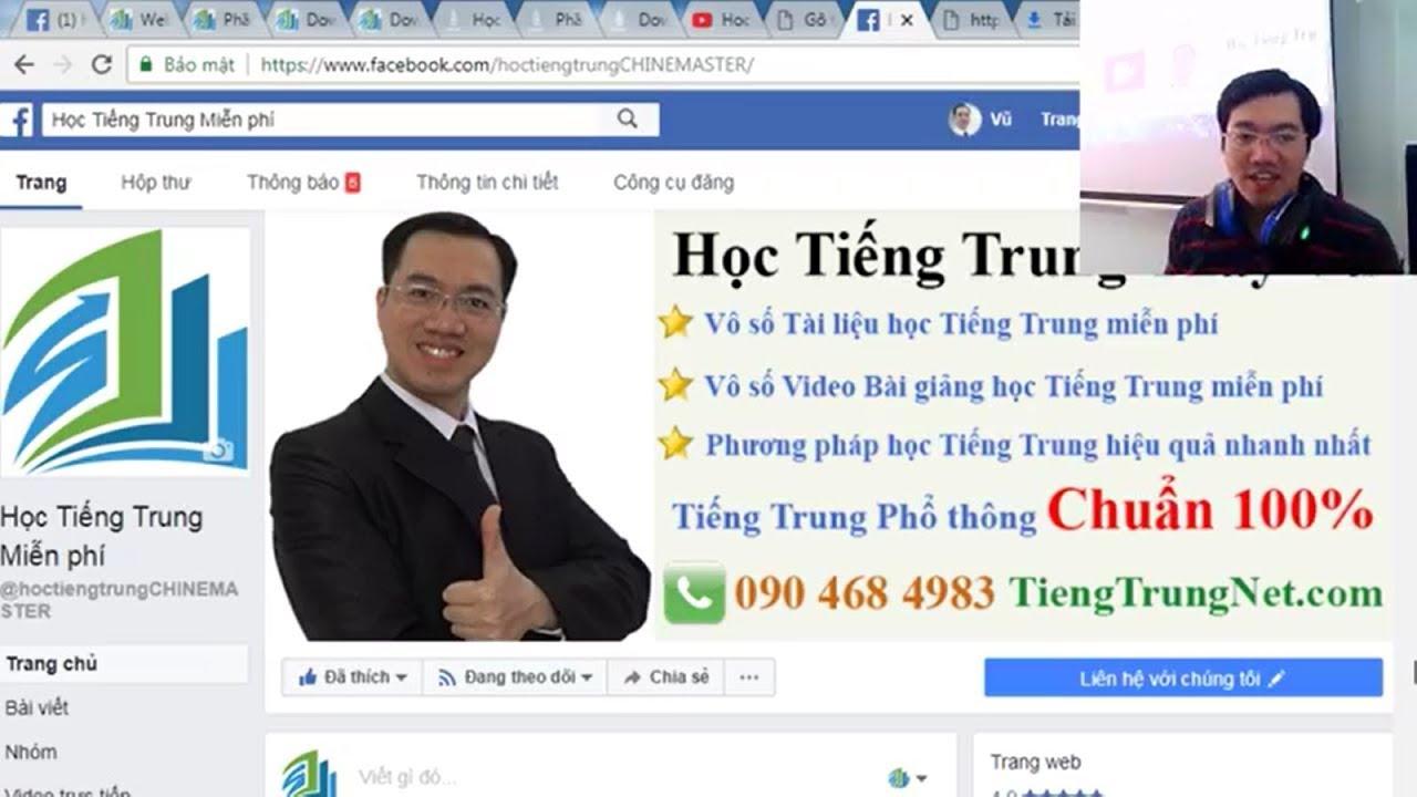 Phần mềm Gõ tiếng Trung trên điện thoại IPHONE Bài 4 Tập gõ tiếng Trung online trên điện thoại IOS