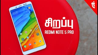 Redmi Note 5 Pro ஏன் வாங்கணும் ? | Tamil Today