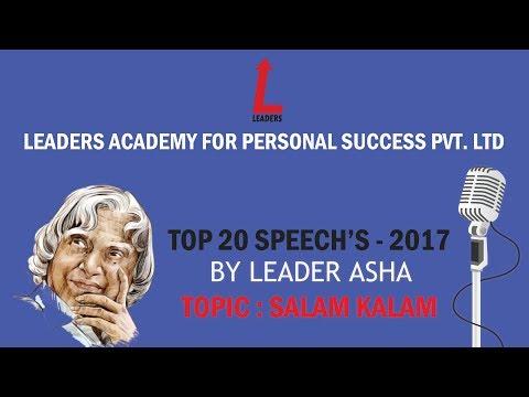 LEADERS Academy Top 20 Speech's 2017 : LEADER Asha