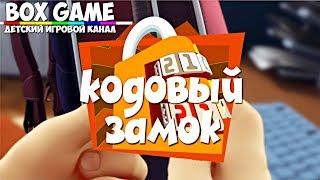 Развивающий мультик фиксики игра - дим димыч, нолик, дедус - новая веселая серия кодовый замок
