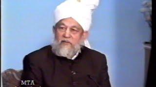 Urdu Tarjamatul Quran Class #33, Al-Baqarah verses 283 to 287