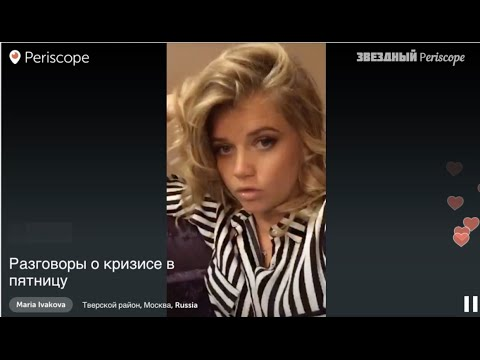 русские разговоры лесби: порно видео онлайн, смотреть секс